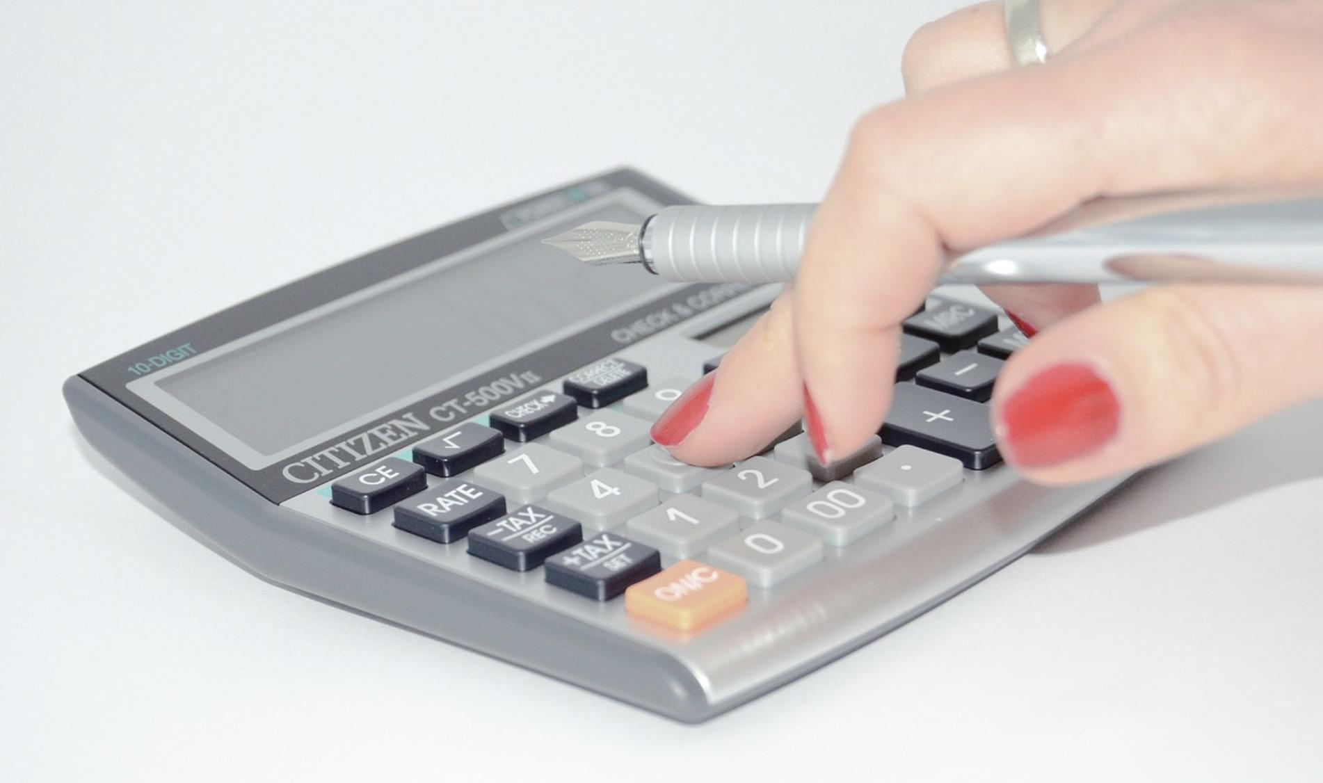 査定額を上げる方法
